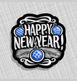 logo for new year vector image