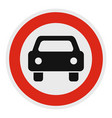 no mechanical vehicle icon flat style vector image