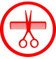 icon of hair salon vector image vector image