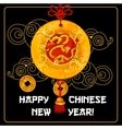 Chinese New Year greeting card and poster design vector image