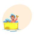 cute little baby kid infant child taking foam vector image