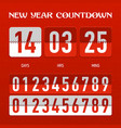 New Year countdown timer vector image vector image