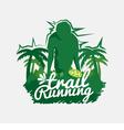 Trail Running vector image