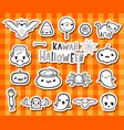 kawaii halloween vector image
