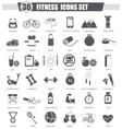 sport healthy fitness black icon set Dark vector image