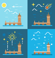 Flat design of Charles bridge Czech vector image