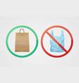 paper bag against plastic vector image
