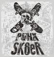 Sk8 Punk vector image