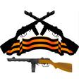 soviet machinegun and georgievsky ribbon vector image vector image