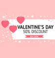valentineday sale label vector image