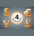 money icon dollar euro british pound yen vector image