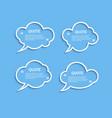 Quote outline cloud speech bubbles set vector image