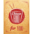 Poster Chinese food takeout box kraft vector image