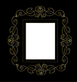 Elegant royal frame vector image