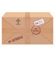 box icon with free delivery on white background vector image