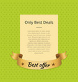 only best deals promo poster with golden ribbon vector image