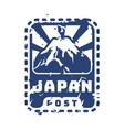 vintage postage japan mail stamp vector image