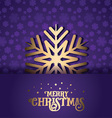 elegant christmas background 2410 vector image vector image