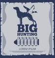 big hunting poster design with duck vector image