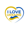 i love ukraine vector image