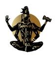 Golden Shiva Typography poster vector image