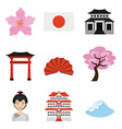 japan country vector image
