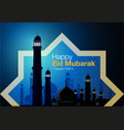 happy eid mubarak vector image vector image