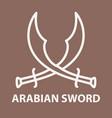 crossed arabic swords vector image