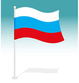 Flag of Russia Official national character of vector image