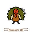 turkey icon harvest thanksgiving vector image