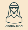 arabic man in linear style vector image