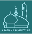 arabian mosque logo template vector image