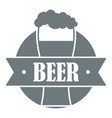 glass beer logo simple gray style vector image