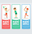 happy kids playing different sports kids land vector image