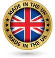 Made in the UK gold label vector image vector image