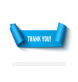 Blue curved paper banner with rolls inscription vector image