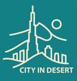 city in desert template vector image