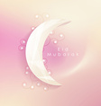 eid mubarak greetings with soft gradient pin vector image