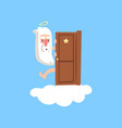 smiling god character on fluffy white cloud vector image