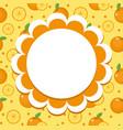 orange label wrapper template for your design vector image