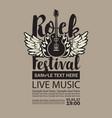 billboard for rock festival live music vector image