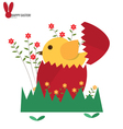 Easter eggs and flower vector image