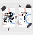 unique latin alphabet vector image
