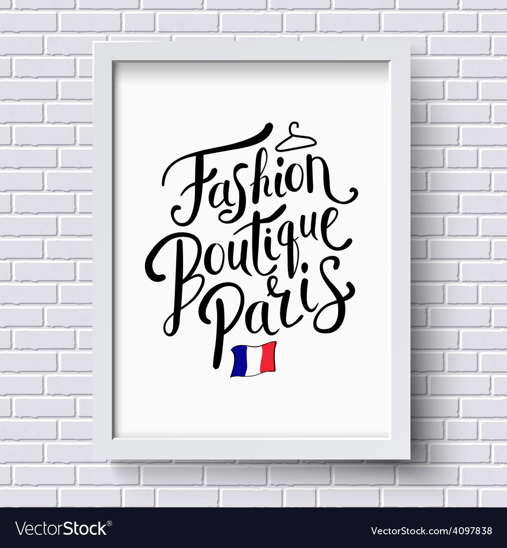 Fashion boutique paris concept on a frame vector