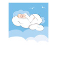 Sweet dream vector image vector image