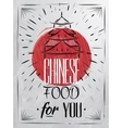 Poster Chinese food house coal vector image