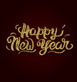happy new year lettering with vector image