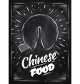 Poster Chinese food fortune cookies chalk vector image
