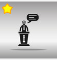 information desk black icon button logo symbol vector image