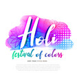 Creative happy holi poster design vector image